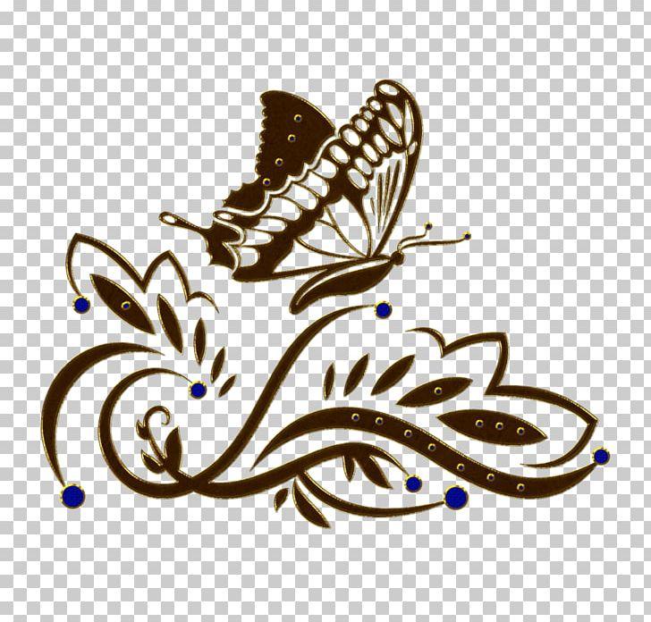 Ornament Decorative Arts Png Clipart Art Butterfly Clip