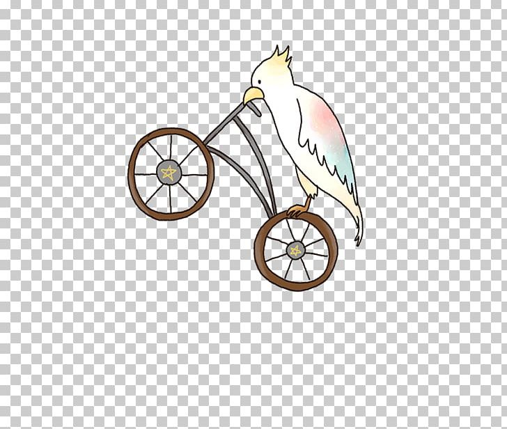 Parrot PNG, Clipart, Animals, Area, Bicycle, Bicycle Frame, Bicycle Part Free PNG Download