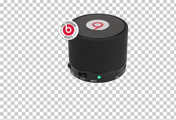 Electronics Multimedia PNG, Clipart, Art, Audio, Beatbox, Computer Hardware, Electronics Free PNG Download