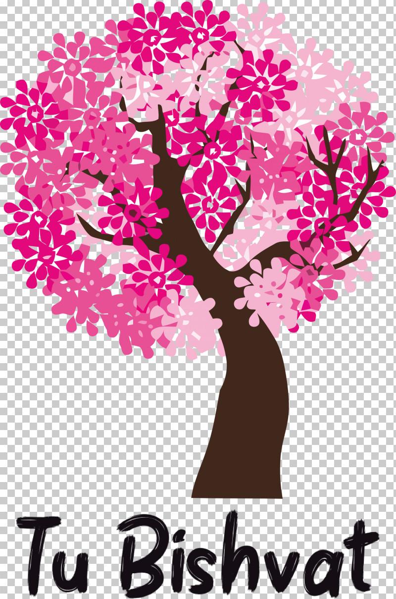 Tu BiShvat Jewish PNG, Clipart, Cartoon, Fruit Tree, Jewish, Royaltyfree, Silhouette Free PNG Download