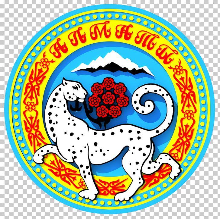 Logo Pavlodar Nauryz Industry PNG, Clipart, Almaty, Almaty Region, Area, Brand, Cdr Free PNG Download