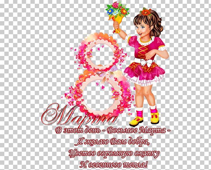 Поздравление для девочек 8 марта 8 класс