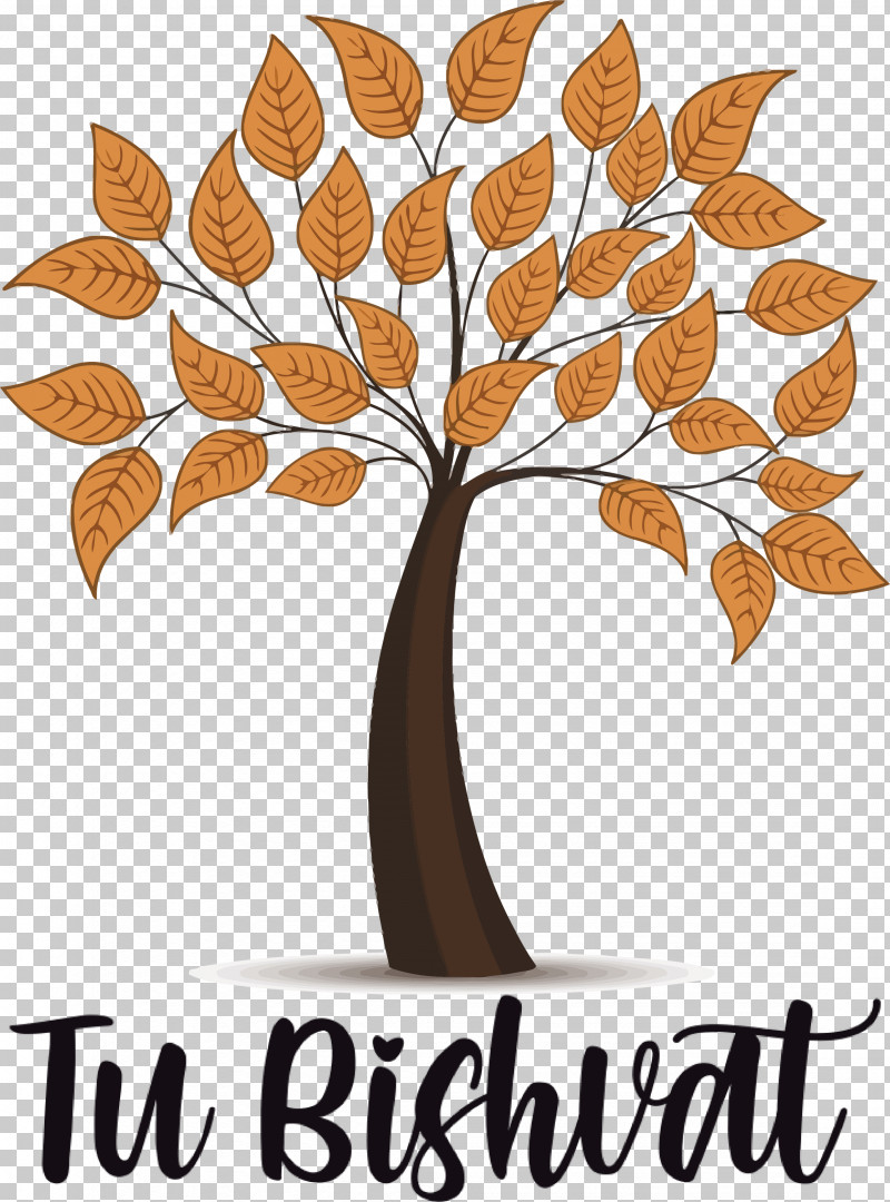 Tu BiShvat Jewish PNG, Clipart, Cartoon, Drawing, Jewish, Line Art, Logo Free PNG Download