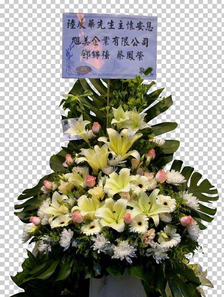 Floral Design Cut Flowers Flower Bouquet Artificial Flower PNG, Clipart, Artificial Flower, Cut Flowers, Floral Design, Floristry, Flower Free PNG Download