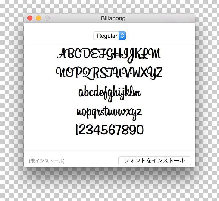 Arial Times New Roman Calibri Helvetica Font PNG, Clipart