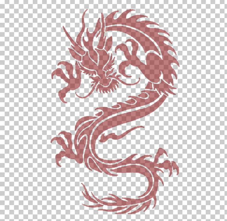 2637d1f95 Chinese Dragon China Tattoo PNG, Clipart, Art, China, Chinese Dragon, Dragon,  Drawing Free PNG Download
