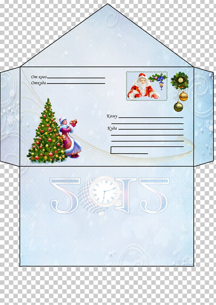 Ded Moroz Paper Christmas Tree Snegurochka Envelope Png Clipart