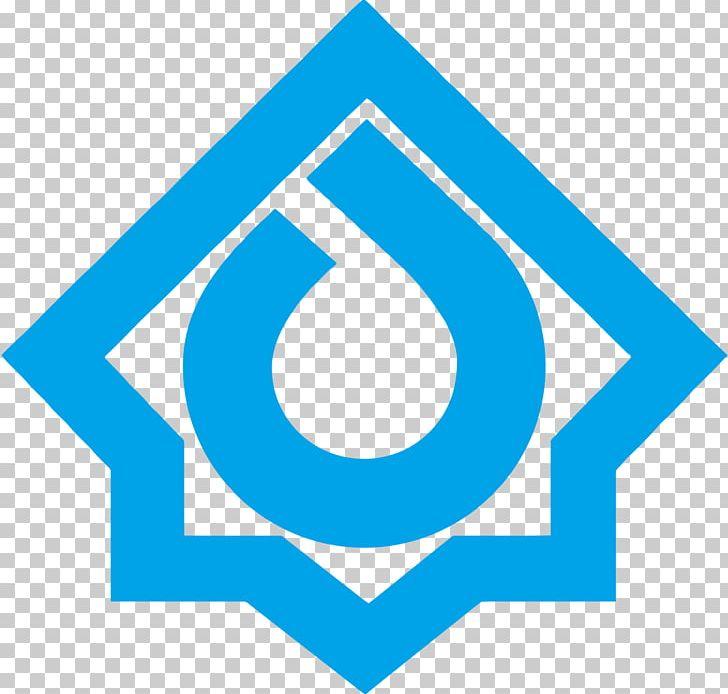 Urmia Islamic Republic Of Iran Broadcasting Television Channel