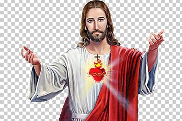 Шаблоны февраля, картинка иисус с надписью