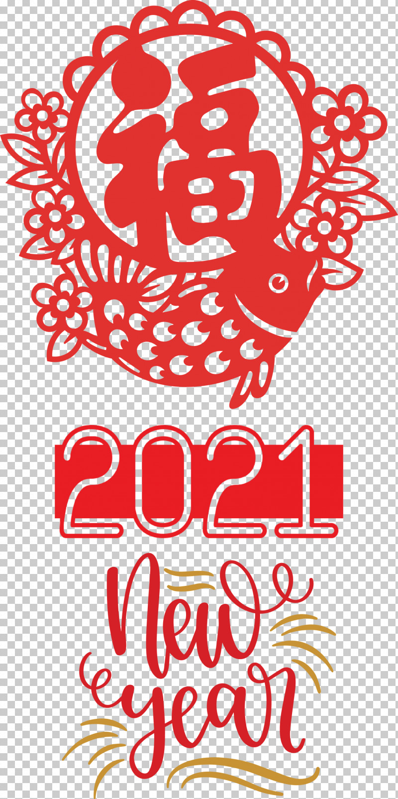 Happy Chinese New Year 2021 Chinese New Year Happy New Year PNG, Clipart, 2021 Chinese New Year, Chinese New Year, Creativity, Data, Flower Free PNG Download