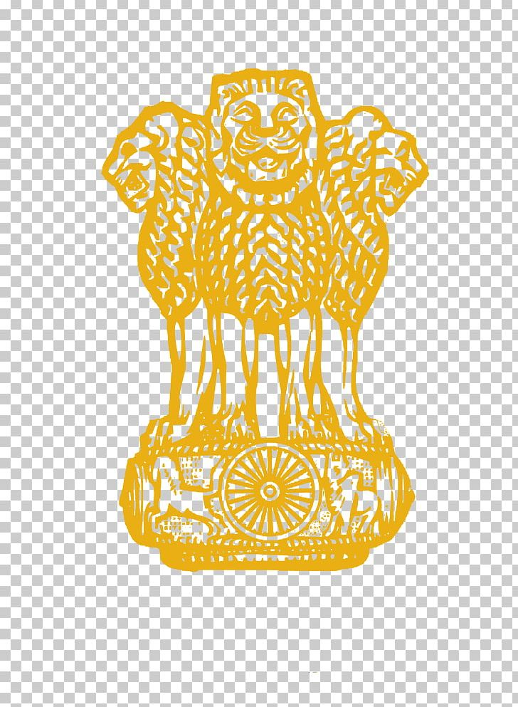 Government Of India National Defence Academy Exam (NDA Exam) Civil Services Exam ANUTEC PNG, Clipart, Art, Aurangabad Cidco, Business, Civil Service, Civil Services Free PNG Download