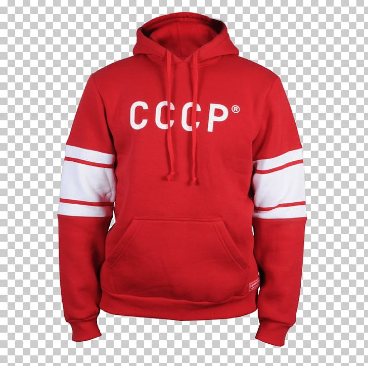 huge selection of 4a89d 4726a Hoodie Arsenal F.C. T-shirt Tracksuit Jacket PNG, Clipart ...
