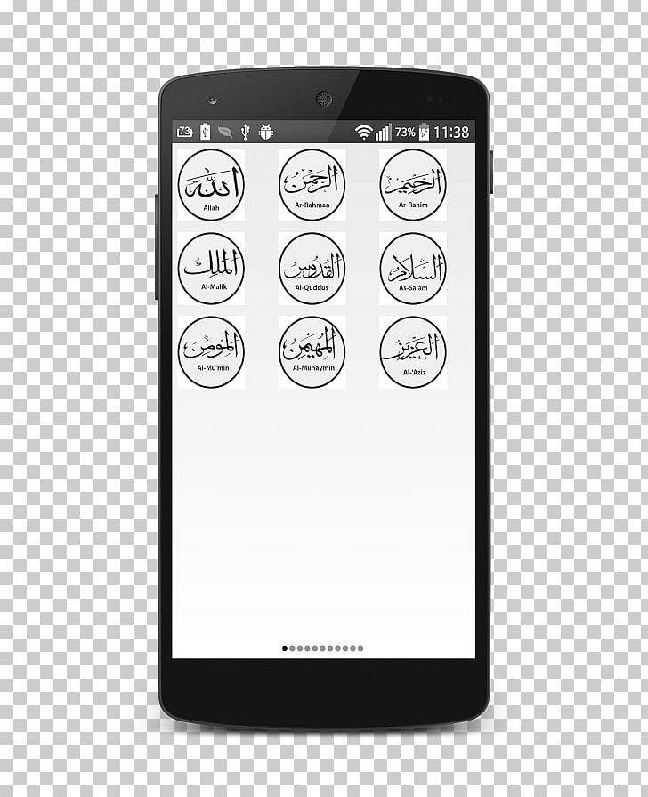 Feature Phone Names Of God In Islam PNG, Clipart, 99 Name Of