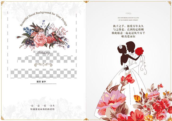 Wedding Invitation Marriage Wedding Cake Wedding Reception