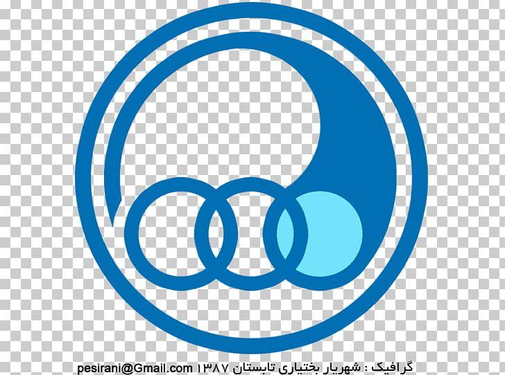 Esteghlal F.C. Esteghlal Ahvaz F.C. Persian Gulf Pro League Persepolis F.C. Tehran Derby PNG, Clipart, Afc Champions League, Alhilal Fc, Area, Azadegan League, Brand Free PNG Download