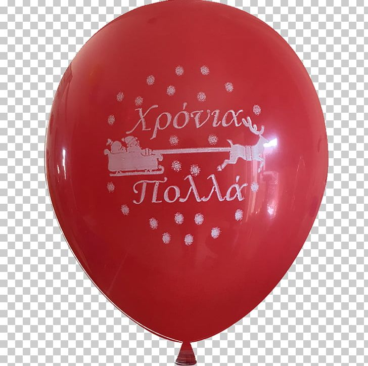 MSR Wholesale Balloons Latex Advertising Price PNG, Clipart