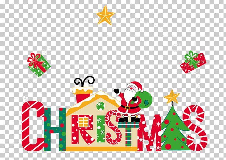 Santa Claus Christmas Ornament Gift PNG, Clipart, Area, Christmas, Christmas Background, Christmas Ball, Christmas Card Free PNG Download