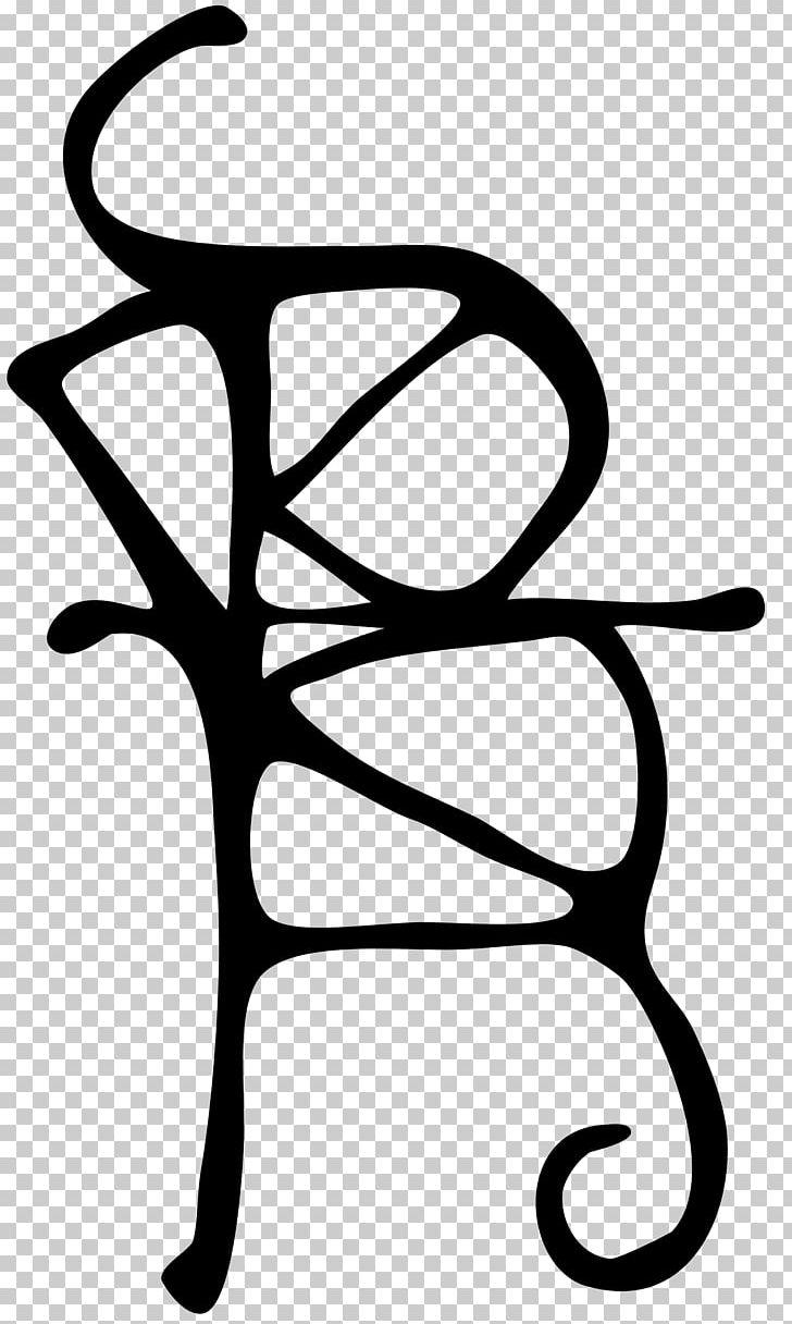 Sigil Witchcraft Magick Symbol PNG, Clipart, Artwork, Austin Osman