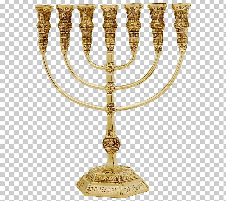 Temple In Jerusalem Priestly Breastplate Jerusalem In Judaism Menorah PNG, Clipart, Branch, Brass, Candle Holder, Gold, Hanukkah Free PNG Download