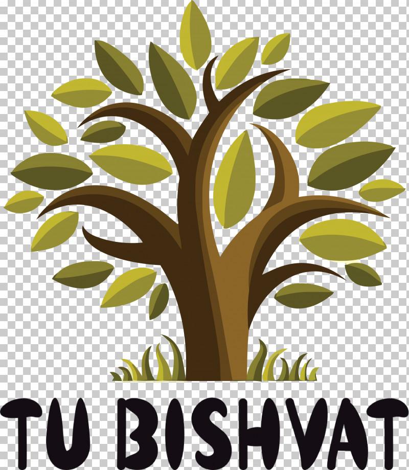 Tu BiShvat Jewish PNG, Clipart, Jewish, Logo, Poster, Royaltyfree, Symbol Free PNG Download