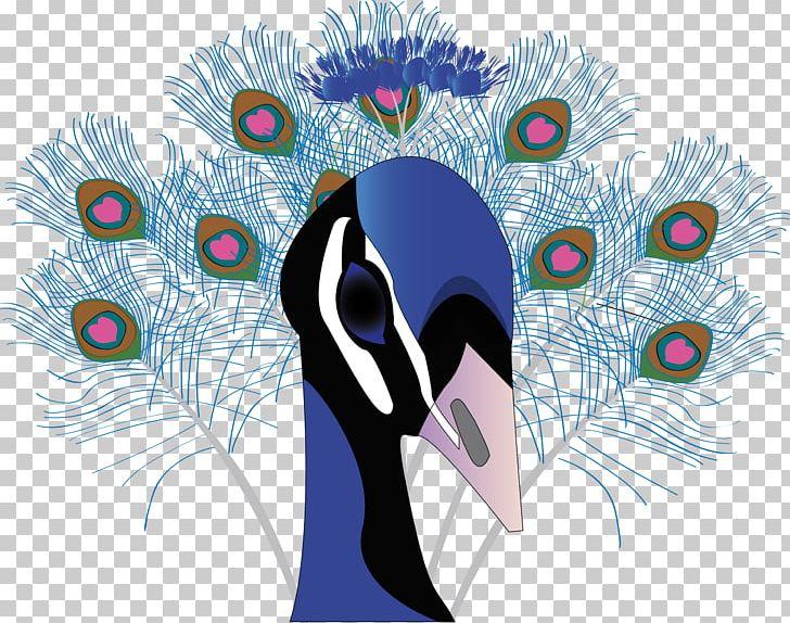 Bird Asiatic Peafowl PNG, Clipart, Animals, Art, Asiatic Peafowl, Beak, Bird Free PNG Download