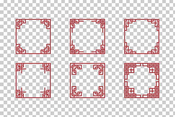 Japanese Border Designs PNG, Clipart, Angle, Art, Border Frame, Certificate Border, Christmas Border Free PNG Download