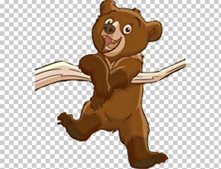 Картинки медвежонок анимация