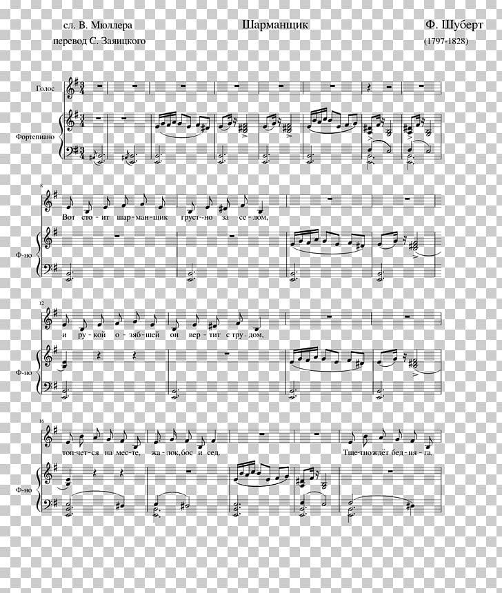 download bohemian rhapsody free