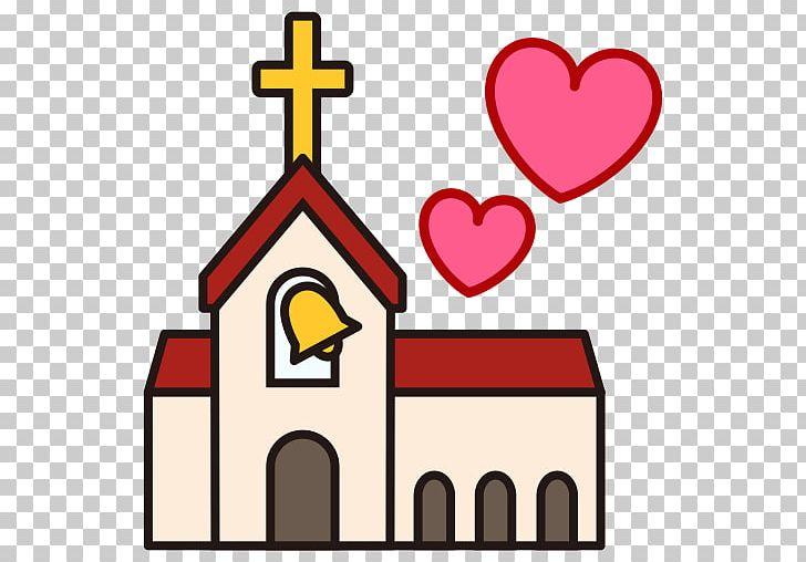 Wedding church. Emoji christian marriage png