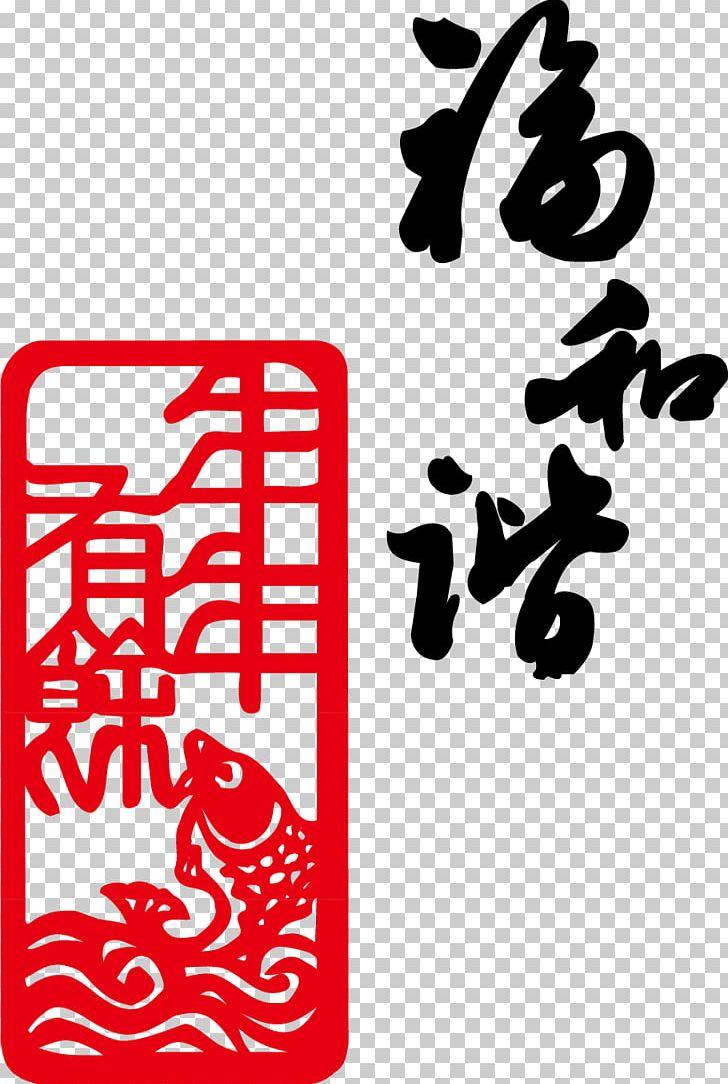 Wedding Invitation Chinese New Year Greeting Card New Years