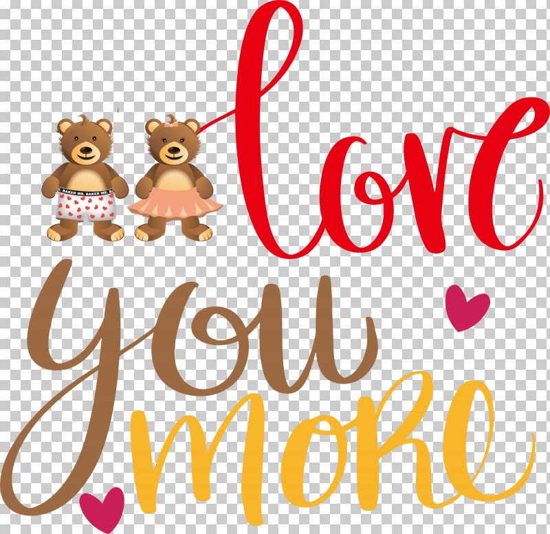 Valentines Day Quote Valentines Day Valentine PNG, Clipart, Canvas, Cartoon, Logo, Love You More, Silhouette Free PNG Download