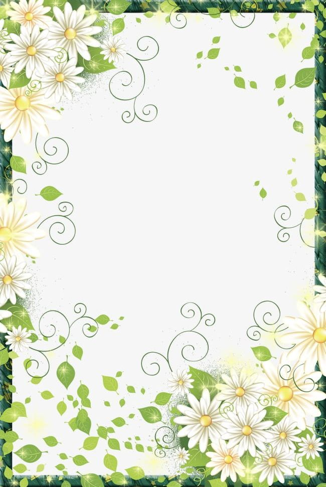 Beautiful Flowers Border Frame Png Clipart Abstract Backgrounds