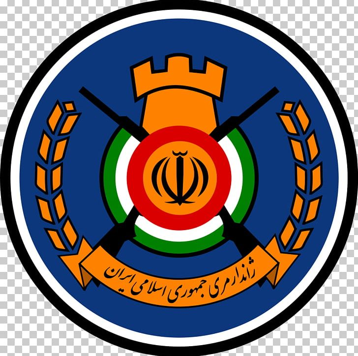 Iranian Gendarmerie Law Enforcement Force Of The Islamic Republic Of Iran Pahlavi Dynasty PNG, Clipart, Area, Gendarmerie, Government Agency, Iran, Iranian Gendarmerie Free PNG Download