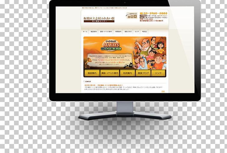 Computer Monitors Display Advertising Multimedia PNG, Clipart, Advertising, Art, Brand, Computer Monitor, Computer Monitors Free PNG Download