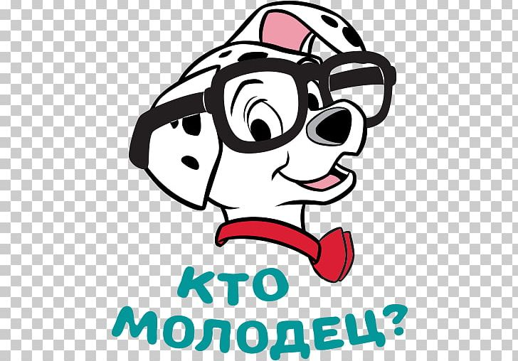 VKontakte Sticker BBCode Telegram PNG, Clipart, 101 Dalmatians, Area, Dalmatian, Dog Like Mammal, Email Free PNG Download