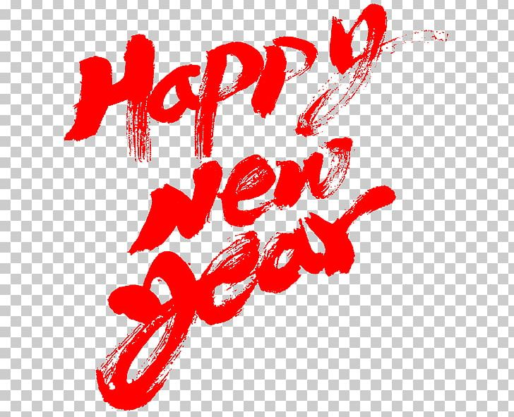 Happy New Year Png Images 49