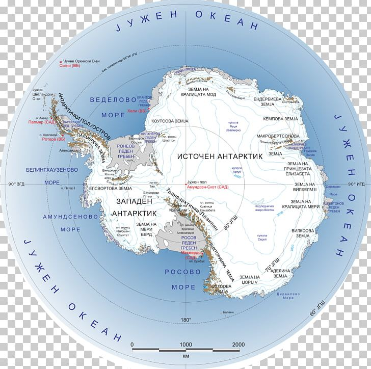 Antarctic Circle South Pole Map Ross Embayment Png Clipart