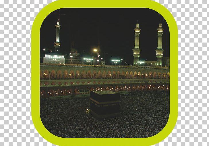 Great Mosque Of Mecca Al-Masjid An-Nabawi Hajj Eid Al-Fitr PNG, Clipart, Adhan, Allah, Almasjid Annabawi, Al Masjid An Nabawi, Eid Aladha Free PNG Download