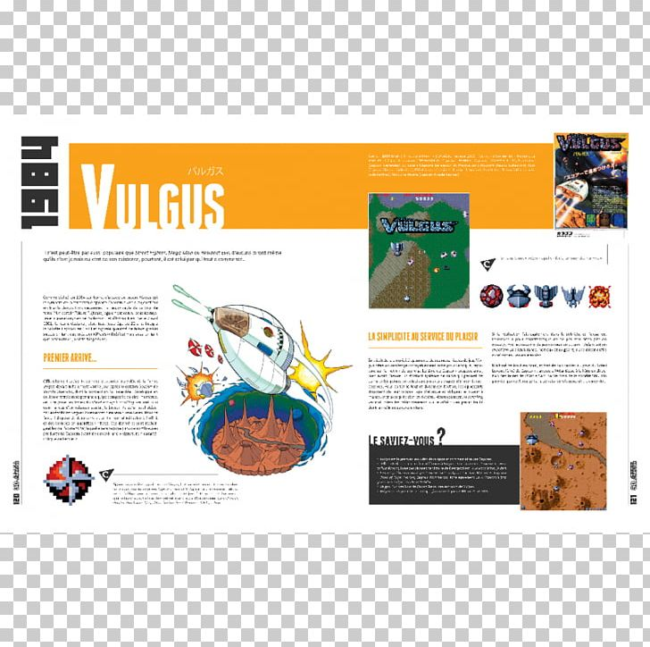 Pix'n Love Editions Bokförlag Publishing Video Game Book PNG, Clipart,  Free PNG Download