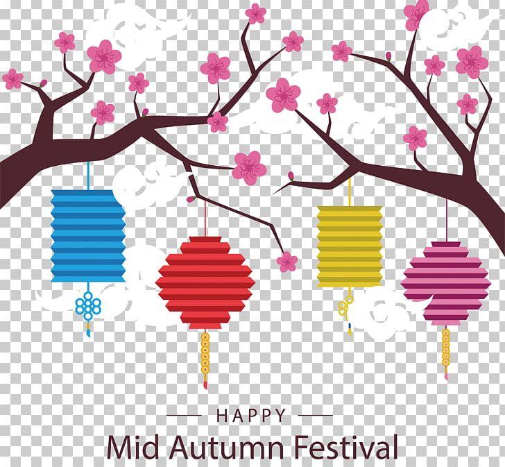 Mooncake Lantern Festival Mid-Autumn Festival PNG, Clipart, Autumn Leave, Branch, Color, Color Pencil, Color Powder Free PNG Download