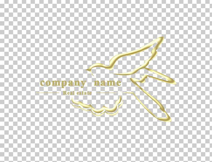 Logo Brand Font PNG, Clipart, Bird, Brand, Contour Line, Decorative Patterns, Design Free PNG Download