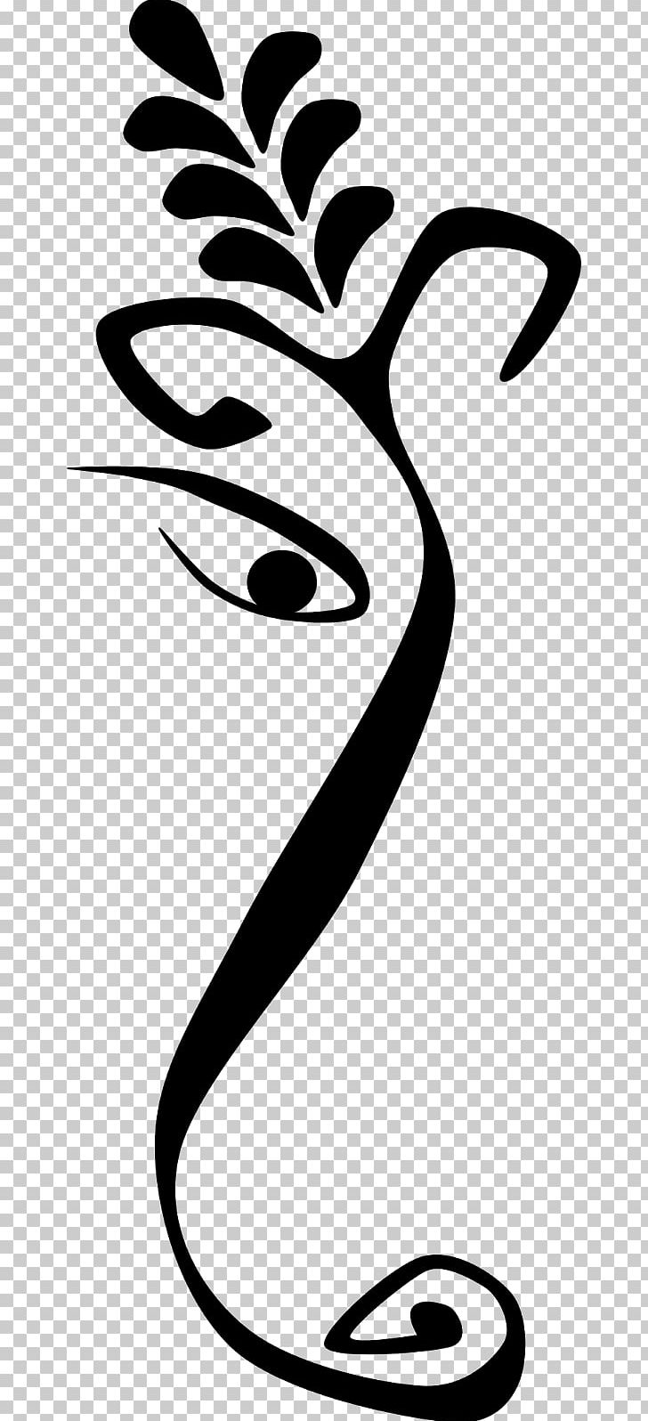 Ganesha Line Art PNG, Clipart, Area, Art, Artwork, Black, Black And White Free PNG Download