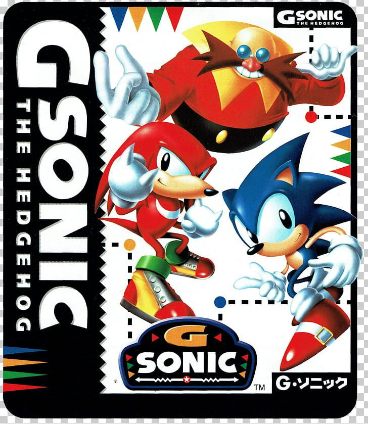 Sonic The Hedgehog 3 Home Game Console Accessory Cartoon Computer