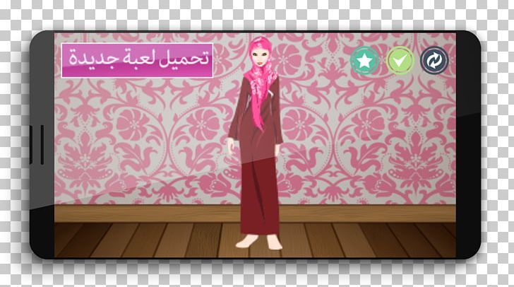 """Muslim Veil Dressup & Makeup <a Href=""""/cdn-cgi/l/email-protection"""" Class=""""__cf_email__"""" Data-cfemail=""""642305090124"""">[email&#160;protected]</a> Games Girls ..."""