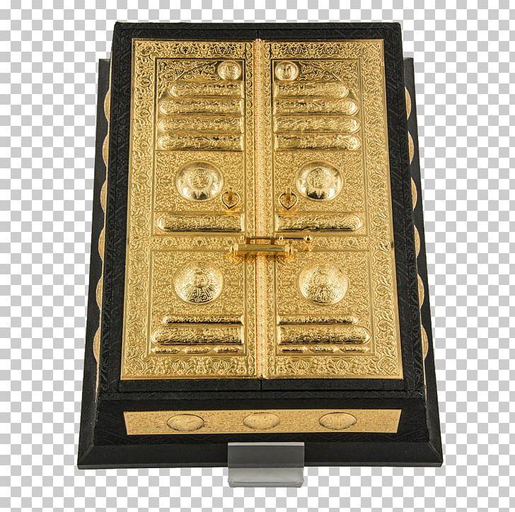 Kaaba Quran Pintu Kakbah Al-Masjid An-Nabawi Al-Khumra PNG, Clipart, Alkhumra, Allah, Almasjid Annabawi, Al Masjid An Nabawi, Gold Free PNG Download