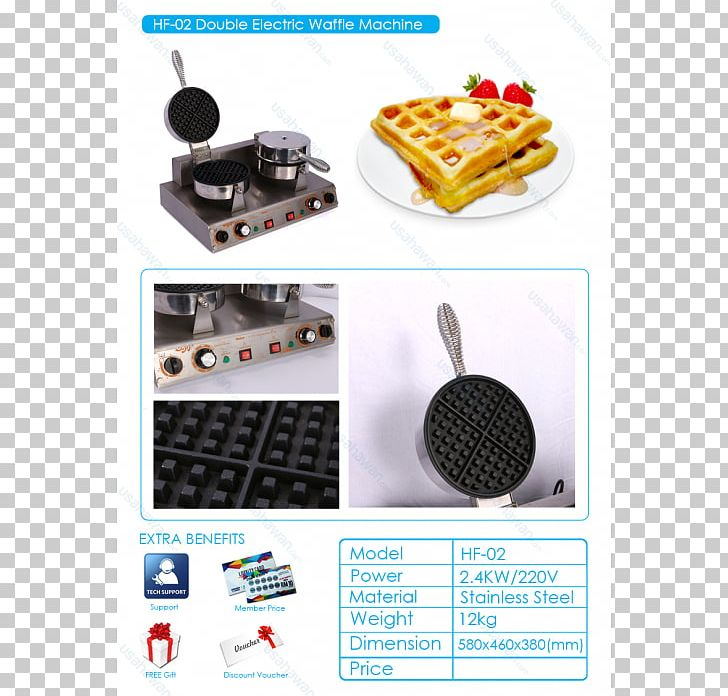 Electronics Multimedia PNG, Clipart, Art, Bubble Waffle, Electronics, Electronics Accessory, Multimedia Free PNG Download