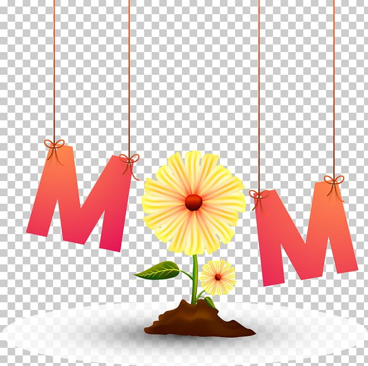 Mother's Day Teachers' Day Mothering Sunday PNG, Clipart, Festival Vector, Flower, Flower Bouquet, Flowers, Happy Birthday Vector Images Free PNG Download
