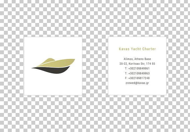 Brand Font PNG, Clipart, Brand, Brand Design, Design, Font, Text Free PNG Download