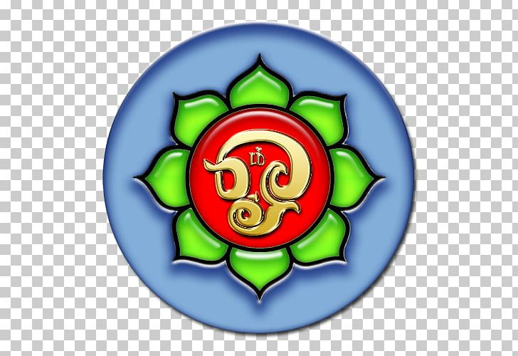 Om Tamil Wikipedia Symbol Ornament PNG, Clipart, Christmas Ornament, Circle, Flower, Fruit, Green Free PNG Download