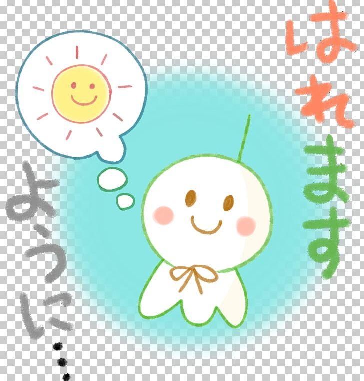 Kounosu スポーツ少年団 PNG, Clipart, Area, Art, Cartoon, Child, Circle Free PNG Download